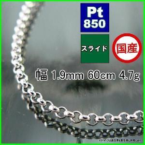 プラチナPt850 マールネックレス幅1.9mm60cm4.7gスライドA970|trideacoltd