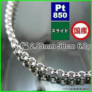 プラチナPt850 マールネックレス幅2.5mm50cm6.8gスライドA980|trideacoltd
