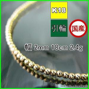 K18金 マリーナブレスレット幅2mm18cm2.3g引輪A2|trideacoltd
