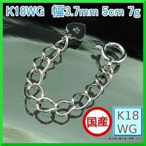 K18WG アジャスターチェーン幅3.7mm5cm0.7gシースルーL 延長3114|trideacoltd