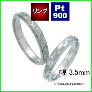 プラチナPt900ローレル結婚指輪ペアリング写真右TRK1012|trideacoltd