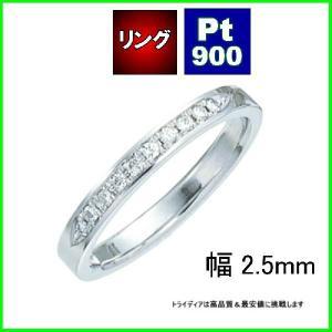 プラチナPt900フェアリーダイヤモンド結婚リング写真左TRK1013|trideacoltd