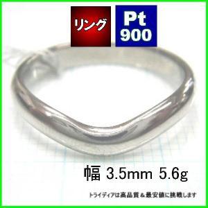 Pt900プラチナV型甲丸マリッジリング結婚指輪TRK251|trideacoltd