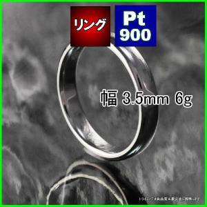 Pt900平打甲丸3.5mmプラチナマリッジリング結婚指輪TRK253|trideacoltd
