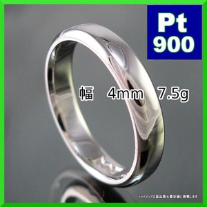 Pt900平打甲丸4mmプラチナマリッジリング結婚指輪TRK254|trideacoltd