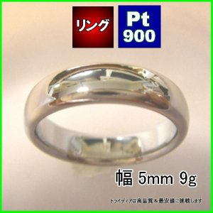 Pt900平打甲丸5mmプラチナマリッジリング結婚指輪TRK255|trideacoltd