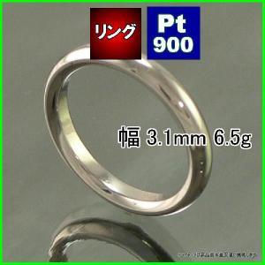 Pt900両面甲丸3mmプラチナマリッジリング結婚指輪TRK264|trideacoltd