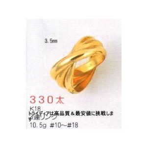 K18 3連リング太 金 結婚指輪マリッジリングTRK330-1|trideacoltd