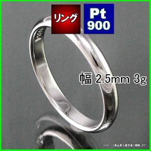 Pt900甲丸2.5mm細プラチナマリッジリング結婚指輪TRK338-0N|trideacoltd