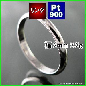 Pt900甲丸2mmプラチナマリッジリング結婚指輪TRK338-01S|trideacoltd