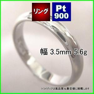 Pt900甲丸3.5mmプラチナマリッジリング結婚指輪TRK339|trideacoltd