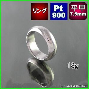 Pt900甲丸7.5mmプラチナマリッジリング結婚指輪TRK342-5|trideacoltd
