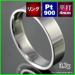 Pt900平打4mm3.7gプラチナマリッジリング結婚指輪TRK349 trideacoltd
