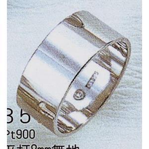 Pt900平打8mmプラチナマリッジリング結婚指輪TRK352 trideacoltd