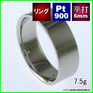 Pt900平打6mm7.5gプラチナマリッジリング結婚指輪TRK353 trideacoltd