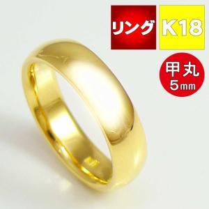 K18甲丸5mm金マリッジリング結婚指輪TRK363|trideacoltd