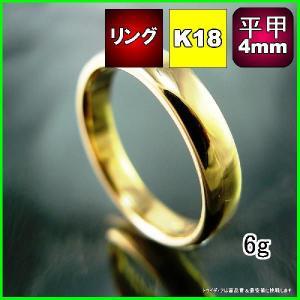K18平打甲丸4mm金マリッジリング結婚指輪TRK401|trideacoltd