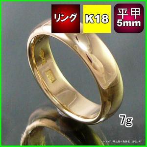K18平打甲丸5mm金マリッジリング結婚指輪TRK402|trideacoltd