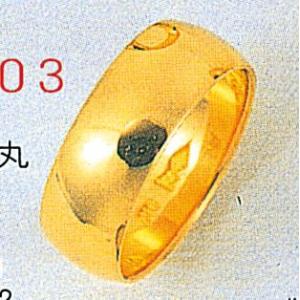 K18平打甲丸7mm金マリッジリング結婚指輪TRK403-1|trideacoltd