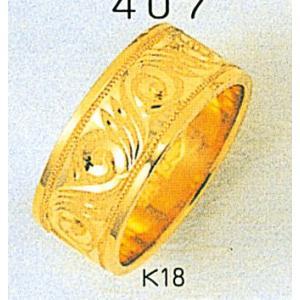 K18平打8mm唐草7.5g金マリッジリング結婚指輪TRK407|trideacoltd
