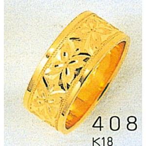K18平打8mm忘れな草7.5g金マリッジリング結婚指輪TRK408|trideacoltd