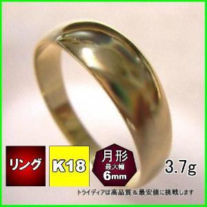 K18月形3.7g金マリッジリング結婚指輪TRK501|trideacoltd