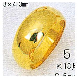 K18月形7.5g金マリッジリング結婚指輪TRK503|trideacoltd