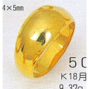 K18月形9g金マリッジリング結婚指輪TRK504|trideacoltd