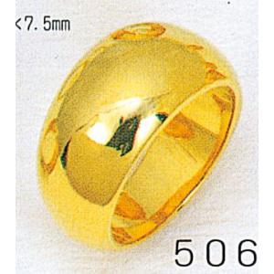 K18月形18g金マリッジリング結婚指輪TRK506|trideacoltd