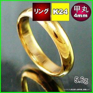 K24甲丸4mm5g金マリッジリング結婚指輪TRK524|trideacoltd