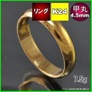K24甲丸4.5mm7g金マリッジリング結婚指輪TRK525|trideacoltd