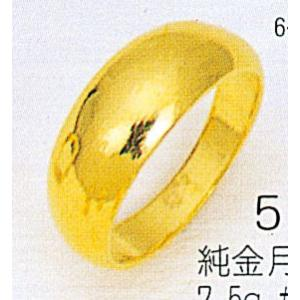 K24月形7g金マリッジリング結婚指輪TRK527|trideacoltd