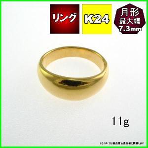 K24月形11g金マリッジリング結婚指輪TRK528|trideacoltd