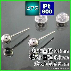 PT/3.5mm