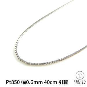 ベネチアンネックレス プラチナ幅0.6mm40cm1.3gレディース チェーンP06 trideacoltd