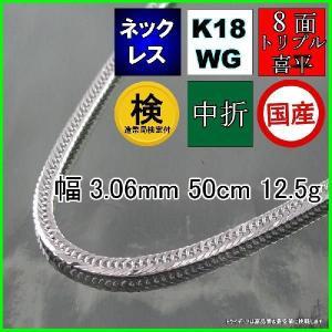 K18 ホワイトゴールド