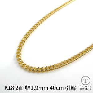 喜平ネックレス2面K18金 幅1.9mm40cm5.5g引輪fp|trideacoltd