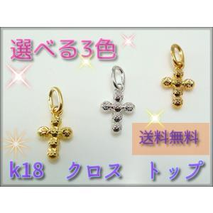 K18クロスペンダントトップ金DD-1117|trideacoltd