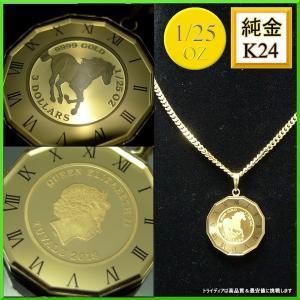 純金 ツバル ホースコイン 1/25oz ペンダント4.5g K18 ガラス付 金2016 at trideacoltd