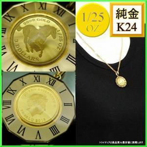 純金 ツバル ホースコイン 1/25oz ペンダント8.3g K18 ガラス付 金at trideacoltd