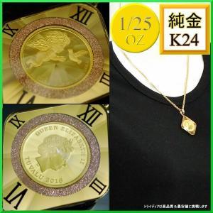 純金 ツバル エンジェルコイン 1/25oz ペンダント9g K18 菱形 金pgat|trideacoltd