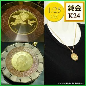 純金 ツバル エンジェルコイン 1/25oz ペンダント11g K18 アトラスg|trideacoltd