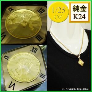 純金 ツバル エンジェルコイン 1/25oz ペンダント6g K18 菱形 金gad|trideacoltd