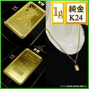 純金 K24 リバティ インゴット1g K18枠 ペンダントトップ ブラック|trideacoltd