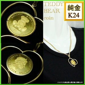 純金 テディベアコイン 1/20oz ペンダント3g K18 オープンハート E2 受注生産 納期2週間|trideacoltd