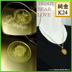 純金 テディベアコイン 1/30oz ペンダント7g K18 ハート型 ガラス付|trideacoltd