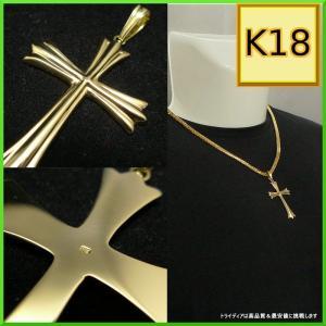 K18 クロス ペンダント 3g 十字架 18金イエローゴールド 受注生産2週間|trideacoltd