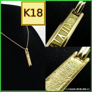 K18 アトラスデザイン ペンダントトップ2g 18金 イエローゴールド trideacoltd