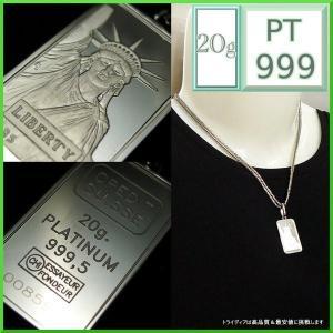 純プラチナ(pt999) リバティ インゴット ペンダントトップ 自由の女神 20g|trideacoltd