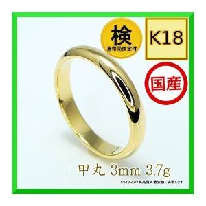 ゴールドリングK18金 オーロ/検定付ペアリング結婚指輪鍛造甲丸|trideacoltd